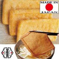 easy to cook and Delicious sweet tofu pocket Fried bean curd Sushi Japan Manufacturer