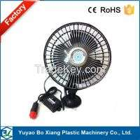 Cheapest 8 inch car fan dc 12v clip ventilation fan Manufacturer