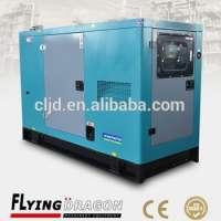 home use silent diesel generator Manufacturer