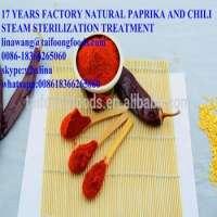 dry red chili paprika powder