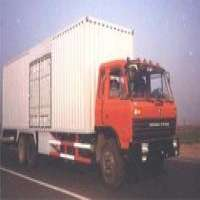 van trailer 2 Manufacturer