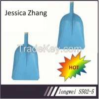 in chinahigh square steel coal shovel S50210 Manufacturer