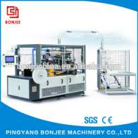 Easy Operation Disposable Paper CupGlass Making Machine  Manufacturer