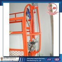 HUACAI ISO low suspended platform construction cradle window cleaning gondola lift platform hanging scaffolding