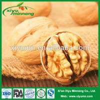 Walnuts nuts paper walnuts walnuts in shell Manufacturer