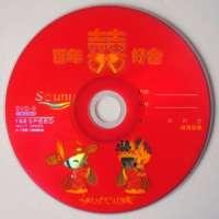 47GB 16X DVDR Blank Disk Manufacturer