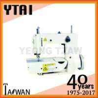 DM10 DM50 GLOVE CHAIN STITCH SEWING MACHINE PEGASUS TYPE