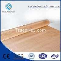 4200 mesh Copper Wire Mesh  Manufacturer