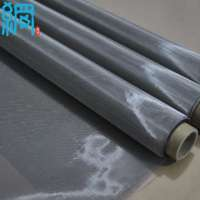 FACTORY SELL A GRADE WOVEN STAINLESS STEEL WIRE MESH Manufacturer