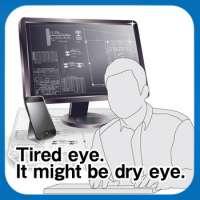 protective eyewear EYES CURE eye protection