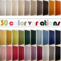 9999 shading rate ready door curtain in various colors