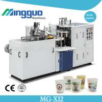 disposable paper cup forming machine paper glass making machine
