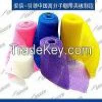 Rigid Tape and Orthopedic Fiberglass Casting Tape Medical Bandage Av Manufacturer