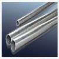 aluminum pipetube Manufacturer