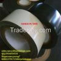 gas pipeline coating materilas butyl cold applied outer wrap tape Manufacturer