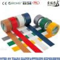 PVC printed cloth duct tape wrapping colored tape air conditioner tape wrapping tape heavyduty packing Manufacturer