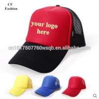 casual trucker caps men Manufacturer