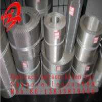 Perennial of stainless steel mesh Manufacturer