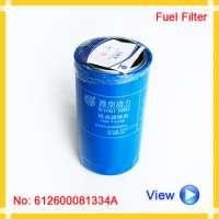 engine spare parts diesel fuel filter Manufacturer