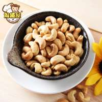 Roasted Cashew Nuts Manufacturer
