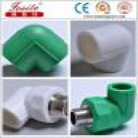 Germany Standard PPR Pipe Fittings Water  Manufacturer