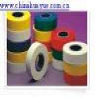 self rubber tape Manufacturer