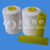 Acrylic chenille yarn Manufacturer