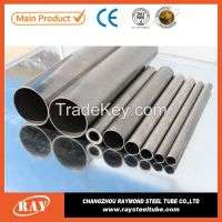 silvery Q195 seamless alloy steel pipetube Manufacturer