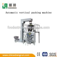 Pillow Bags Automatic Weight Weighing Packing Machine Manufacturer