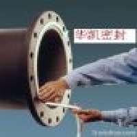 ptfe sealing tape Manufacturer