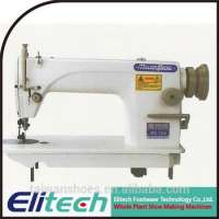 Industrial walking foot Single Needle Lockstitch Sewing Shoe Making Machine