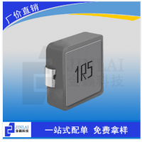 0618 series of integrated molding inductance Manufacturer