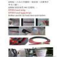Colored Bopp Tape and 944 tape primeradhesion promotereplace 3M943M42983MK5203MK500 Manufacturer