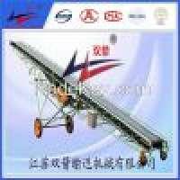Portable conveyor system  Manufacturer