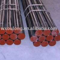 seamless carbonalloy steel tube Manufacturer