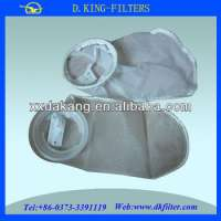 hepa cyclone water filter 50 micron filter bag Manufacturer
