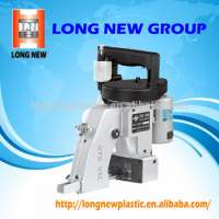 YAO HAN N600A Portable Industrial Sewing Machine Manufacturer