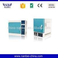 Laboratory electric heat treatment muffle furnace  Manufacturer