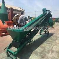 portable coal mining belt conveyors hopper Manufacturer