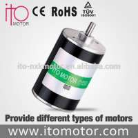 DC Brushless Motors Controller Manufacturer
