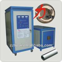80KW high frequncy induction heat treatment furnace Manufacturer