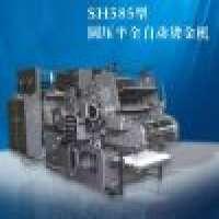 Winall SH585 Fullautomatic Flatbed Stamping Press Manufacturer