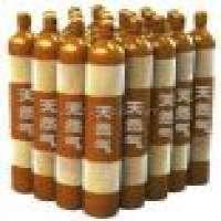 Compressed Natural Gas Steel Cylinder Vehicle Manufacturer