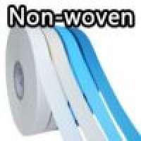 Nonwovn EVA seam sealing tapes Manufacturer