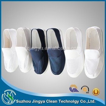 PUPVC ESD cleanroom antistatic shoes