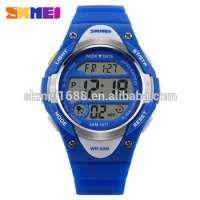 SKMEI Kids Digital Watch Manufacturer