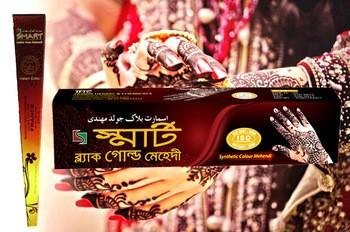 Indian Black Gold Henna Paste