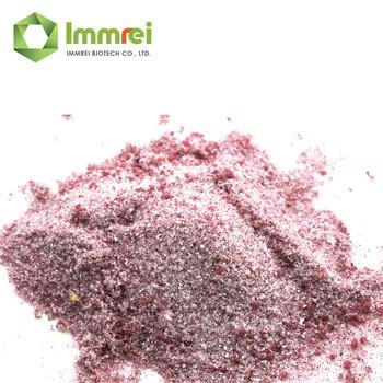 Fit Coffee or Milk Optimum Nutrition Pure Protein Powder