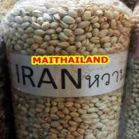 JUMBO Pistachio Nuts