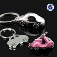 Car KeychainsKey Chains  Manufacturer